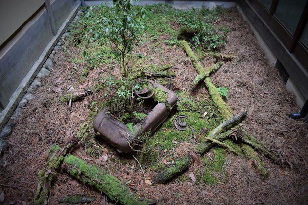 Kyoen garden