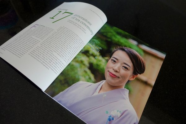 Kyoto Journal issue 97 next generations tea ceremony Kobori Enshu
