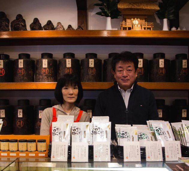 Nakagawa Seiseido Omi green tea Otsu Shiga Japan