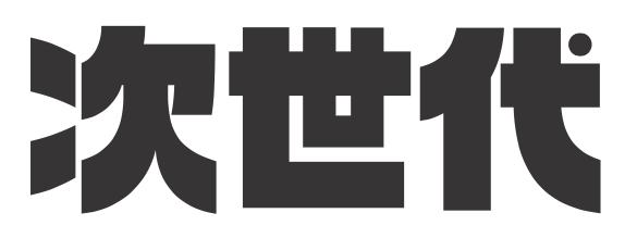 next generations typography tienmin liao typeji