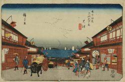Hachise Tokaido Hiroshige woodblock print Kisokaido Otsu Hyakucho renovated machiya