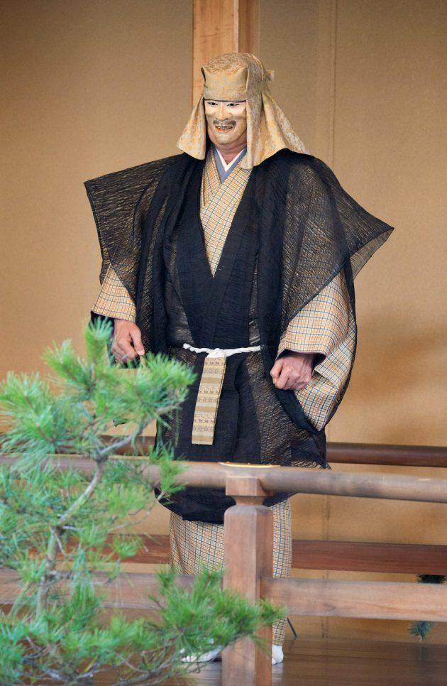 Shunkan Matsuyama