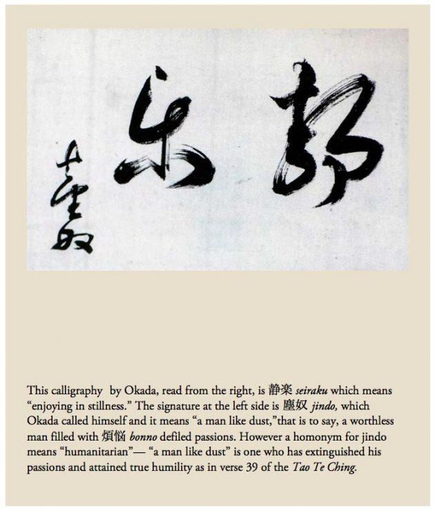KJ_85_pdf (page 34 of 177)