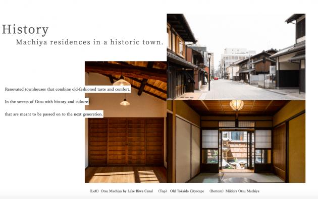 Otsu Hachise property machiya