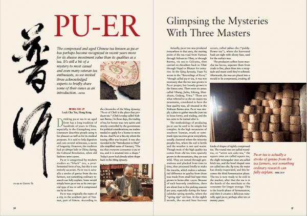 Puer Tea Kyoto Journal special issue