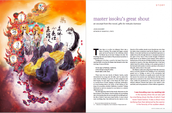 Master Issoku Kyoto Journal fiction Ma Japan space