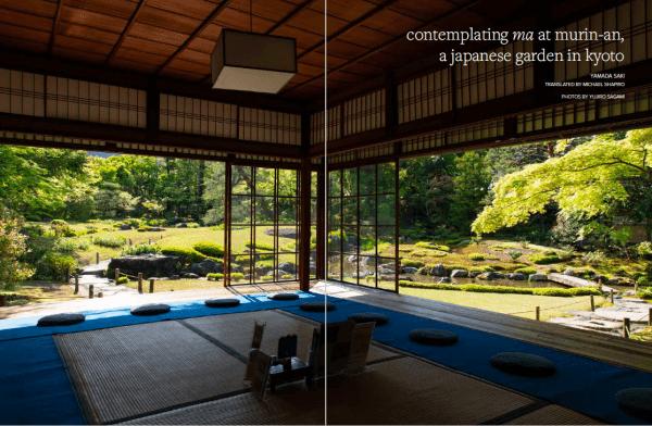 Murinan ma Kyoto Journal Higashiyama Meiji period Japanese garden