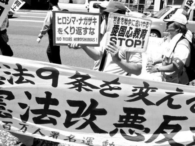 Robert-Kowalczyk-hiroshima-Hibakusha-768×576