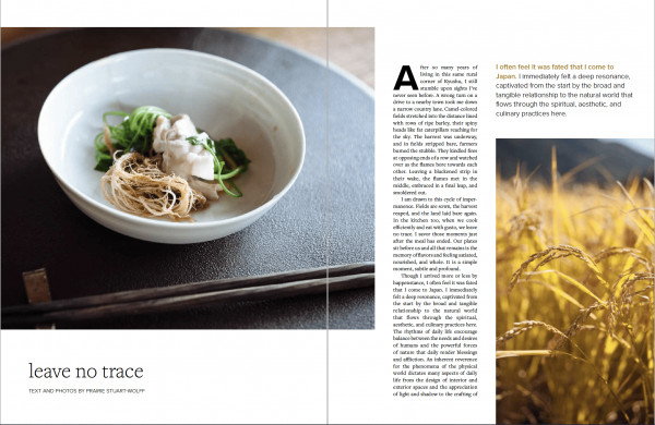 Prairie Stuart-Wolff Cultivated Days food Japan Mirukashi kyoto journal issue 99 travel revisited
