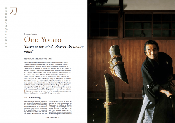 kyoto journal issue 73 japan martial arts ono yotaro