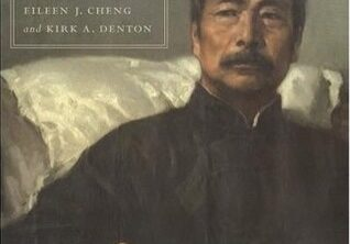 Jottings Lu Xun